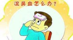 鼻出血有着怎样的预防措施呢?