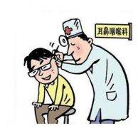 慢性鼻炎的发病原因都有哪些?