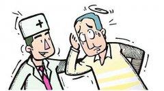 鼻炎在重庆哪家医院治疗便宜?